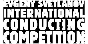 Evgeny Svetlanov, International Conducting Competition