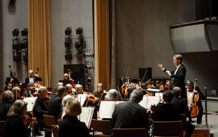 Ульяновский оркестр и Дмитрий Руссу
