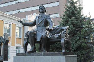 Conservatoire Glinka de Novossibirsk