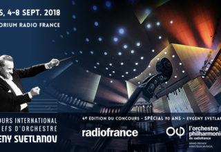 Visuel Concours 2018 FR